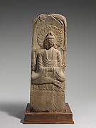 Stele with Buddha Maitreya