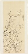 Bird, Blossoming Plum, and Rock, after Chen Hongshou