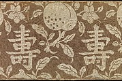Sutra Cover with Seeded Fruit and the Character for Longevity (Shou)