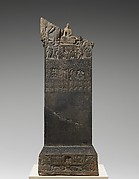 Stele Commissioned by Helian Ziyue and a Devotional Society of Five Hundred Individuals