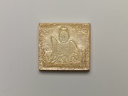 Rectangular Belt Plaque with a Figure