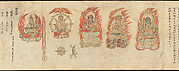 Iconographic Drawings of Five My