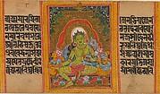 Green Tara, Leaf from a dispersed Ashtasahasrika Prajnaparamita (Perfection of Wisdom) Manuscript