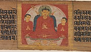 Buddha with His Hands Raised in Dharmacakra Mudra, Leaf from a dispersed Pancavimsatisahasrika Prajnaparamita Manuscript
