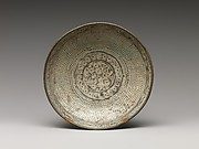 Dish with inscription and decoration of chrysanthemums and rows of dots