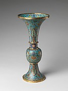 Vase from a Set of Five-Piece Altar Set (Wugong)