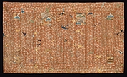 Buddhist Priest's Robe (Kesa) with Pattern of Swallows among Willow Branches