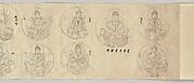 Scroll of Deities of the Diamond World Mandala