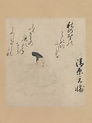 """The Poet Kiyohara Motosuke,"" from the Tameshige Version of the Thirty-six Poetic Immortals"