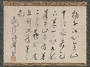 Account of the Three Springs of Jiangsu Province in China