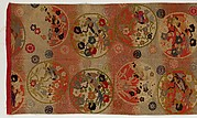 Obi with Repeating Floral Roundels and Birds