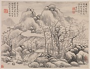 Hoping for Snow, from Album for Zhou Lianggong