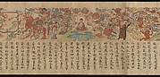 Scene from The Illustrated Sutra of Past and Present Karma (Kako genzai e-inga-kyō; Matsunaga Version)