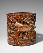 Brush Holder with Garden Scene