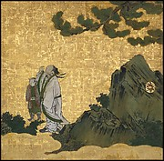 The Daoist Immortal Resshi