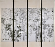 Misty Bamboo on a Distant Mountain