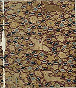 Scroll Cover with Animals, Birds, and Flowers