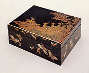 Stationary Box with Design of Deer and Butterflies