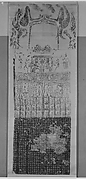 Rubbing of the front of a Wei dynasty Trübner stele (acc. no. 29.72)