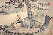 Portrait of Ren'an in a Landscape
