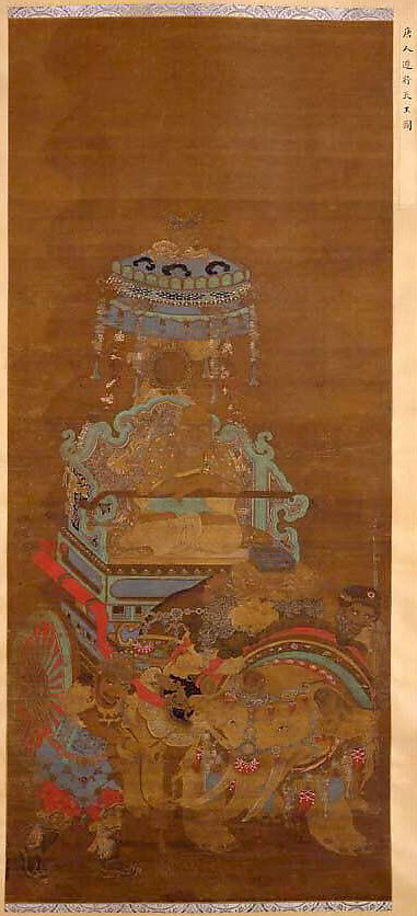 Journey of the Tianwang (Devaradja)