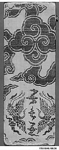 Sutra Cover with Clouds and Cranes
