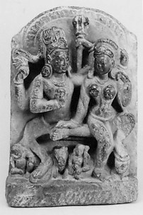 Shiva Seated with Parvati (Uma Maheshvara)