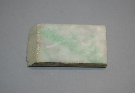 Plastic Box with Piece of Burma Jadeite