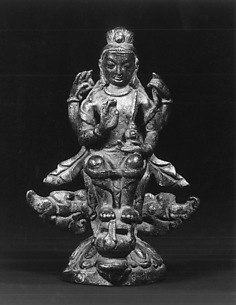 Seated Four-Armed Shiva
