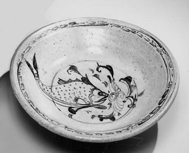 Dish with Fish Design