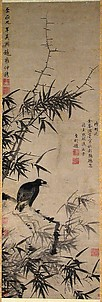 Mynah Bird and Bamboo
