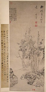 Landscape with Trees in the Manner of Ni Zan (1301–1374)