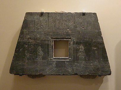 Headstone from a Sarcophagus