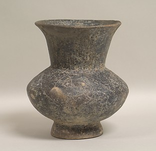Footed Vessel