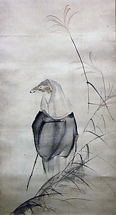 Hakuzosu the Fox-Spirit