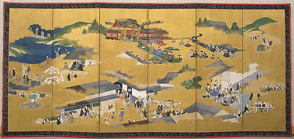 Daimyo Procession from Yūshō-in