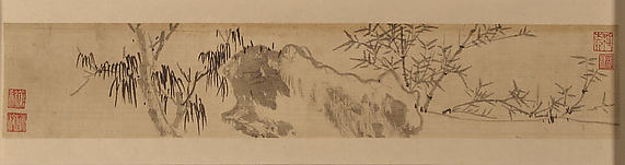 Bamboo, Rocks and Small Trees