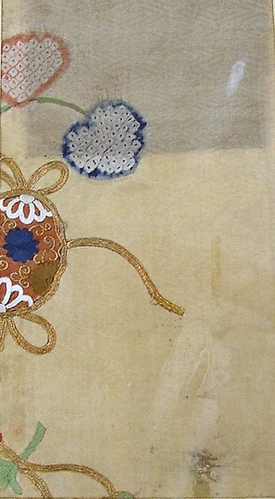Piece from a Kosode with Partial Decorative Ball (kusudama)