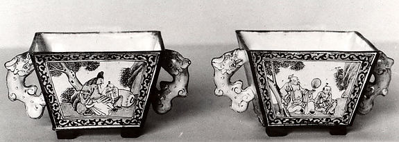 Square Cup with Handle