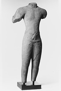 Standing Four-Armed Deity