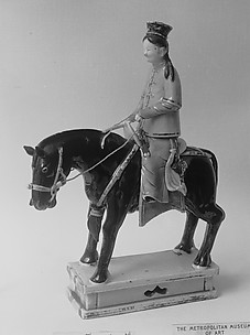 Figure of Lady on Horseback