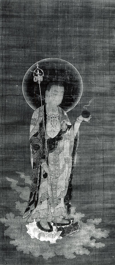 Jizō Bosatsu in Welcoming Descent (Jizō bosatsu raigō)