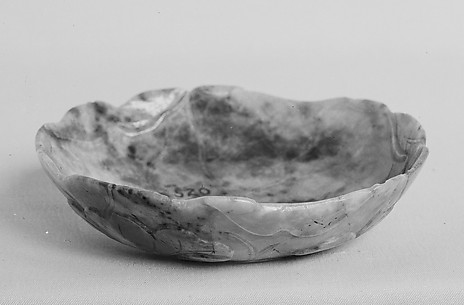 Miniature Dish