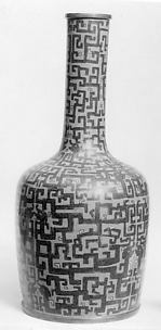 Bottle (one of a pair)