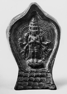 Votive plaque with Avalokiteshvara
