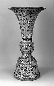 Vase from a Set Five-Piece Altar Set (Wugong)