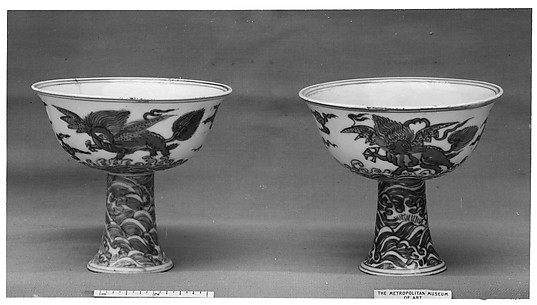 Pair of Stem Cups