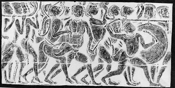 Rubbing of a Defiling Army