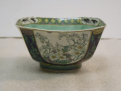 Bowl (one of a pair)