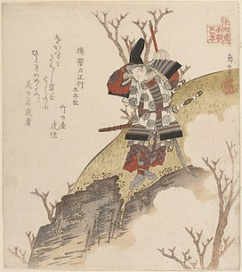 Kusonoki Tatewaki Masatsura (Warrior From the Book: Taiheiki)